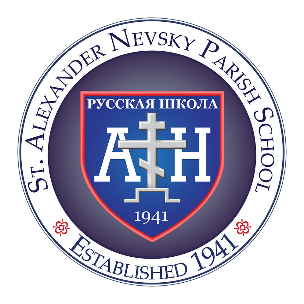 St. Alexander Nevsky Parish School